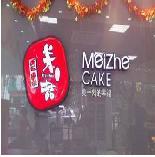 美喆(浩骏美心)蛋糕店(陈田店)-广州