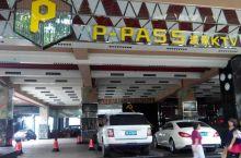 P-Pass