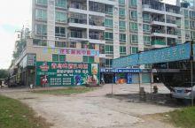 碧涛汽车服务中心