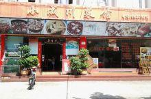 小成川菜馆