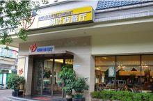 枫叶西餐厅