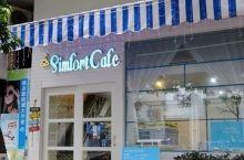 simfort  cafe