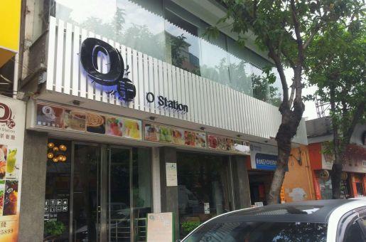 o记咖啡茶餐厅-江门