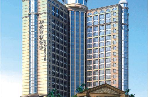 曼哈顿酒店(manhatton hotel)-珠海