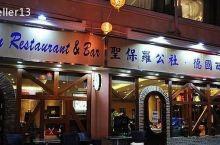 圣保罗公社西餐厅