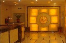 中天商务酒店