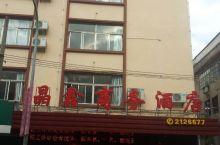 晶鑫商务酒店