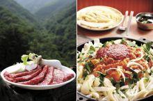 雪岳山韩国料理