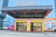 天虹超市(三环店)
