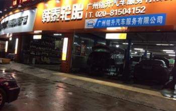 5座洗车(5座SUV除外)-广州周周乐