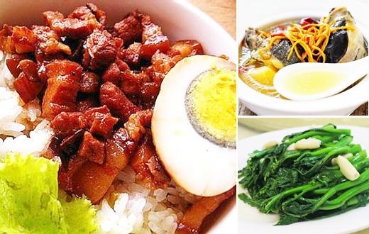 【台湾卤肉饭套餐】30.6元抢购-广州周周乐