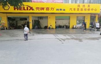 5座洗车(5座SUV除外)-惠州周周乐