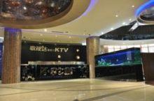 歌视达KTV