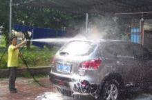 吉米洗车美容中心