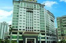 锦都商务大酒店