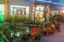 山丹丹西北文化食府