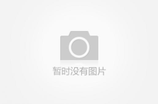 长隆香江野生动物世界