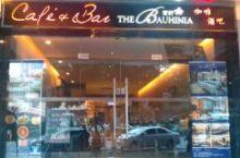 宝轩咖啡酒吧