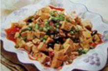 川味观川菜馆