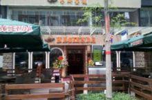 哈斯安达西餐厅