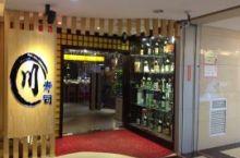 川寿司 (港口店)