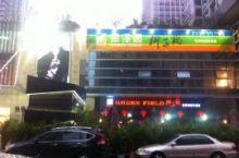 润泽园椰子鸡餐厅