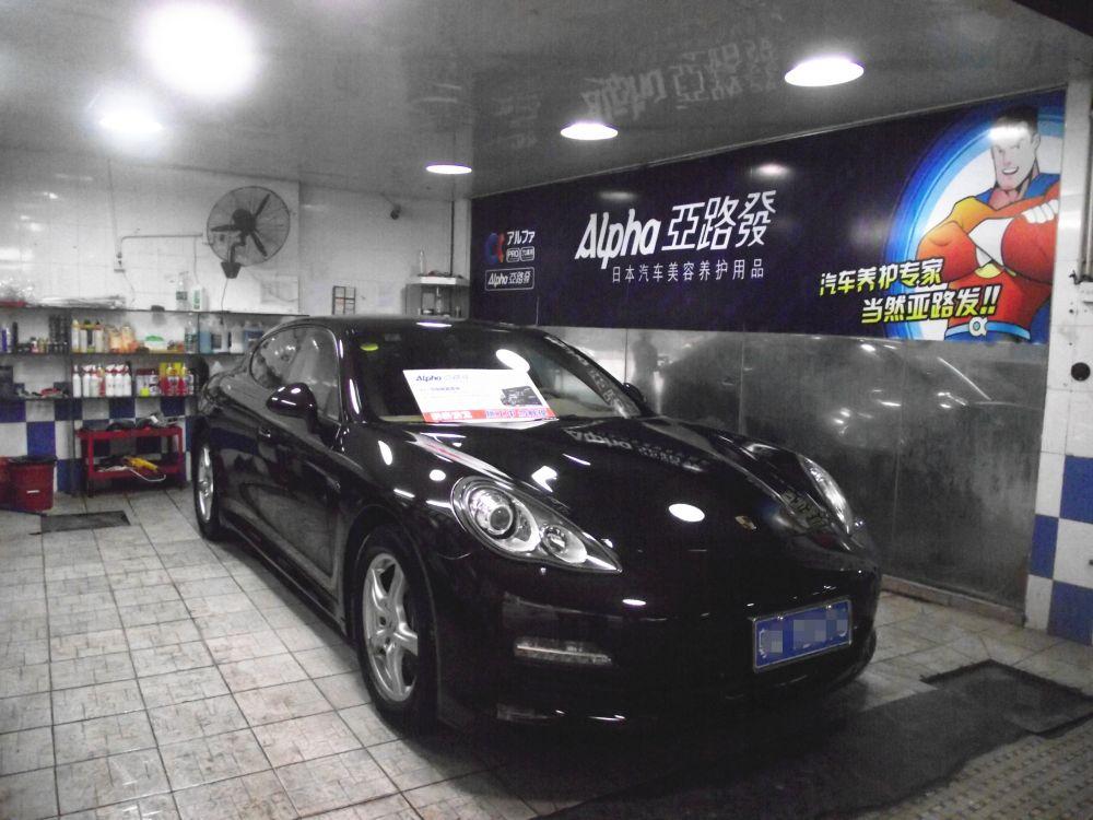 金骏汽车美容护理中心-广州