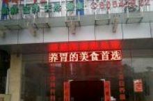 淼鑫猪肚鸡(大石长隆店)