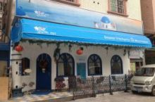 相遇爱琴海西餐厅
