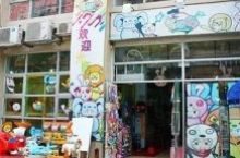梦幻岛儿童乐园