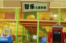 智乐儿童乐园