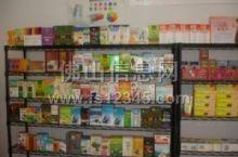 香港同福进口专卖店(三水店)