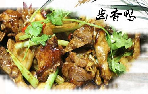 齿香鸭(中)  【旺角】-广州团购