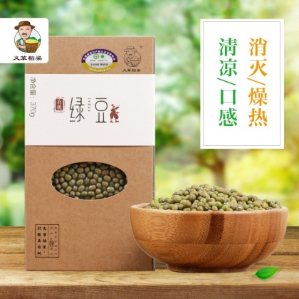 义箪稻粱有机绿豆370g绿豆汤料五谷杂粮粗粮绿豆粥