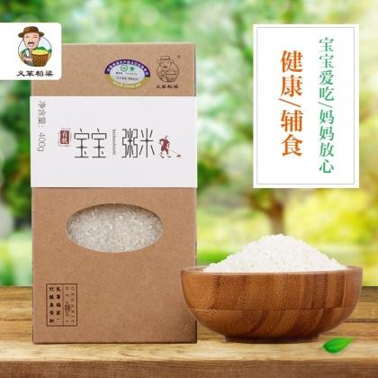 义箪稻粱有机粥米400g新米胚芽米营养宝宝辅食希粥米