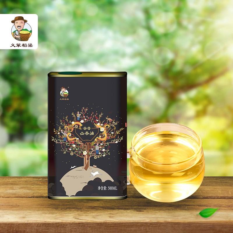 义箪稻粱有机山茶油500ml铁罐装茶籽食用压榨植物油
