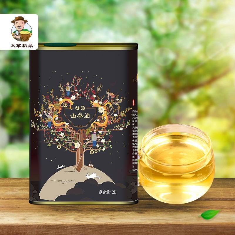 义箪稻粱有机山茶油食用油压榨植物山茶油罐装2L