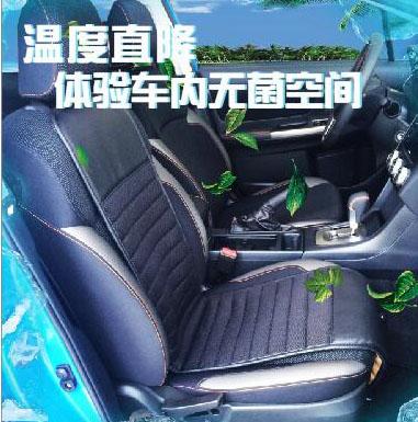 汽车坐垫 容顺智能净化调温坐垫