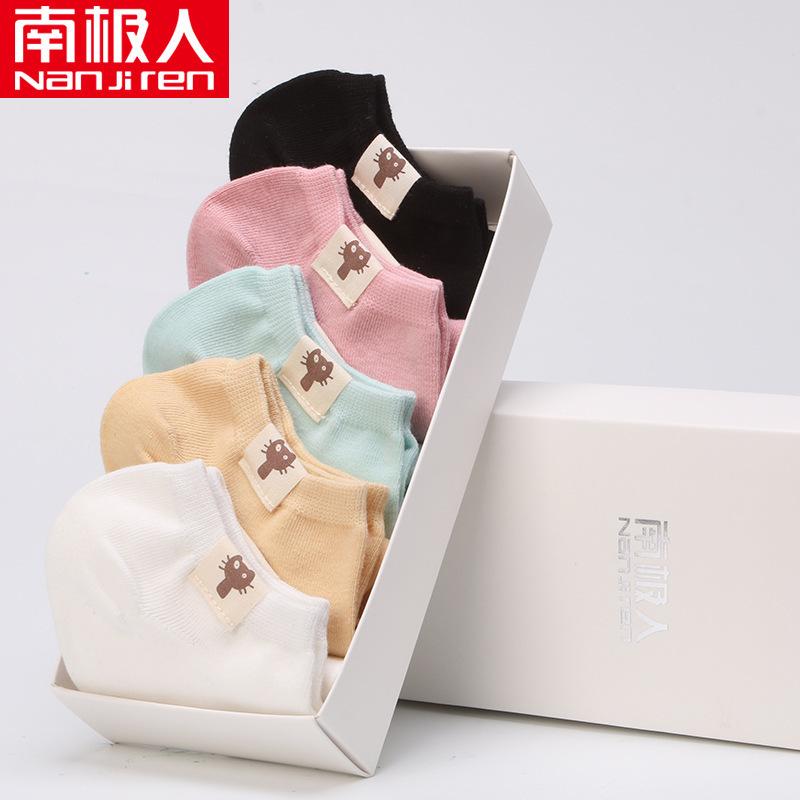 NanJiren/南极人春夏新品女布条猫咪船袜隐形棉袜礼盒装