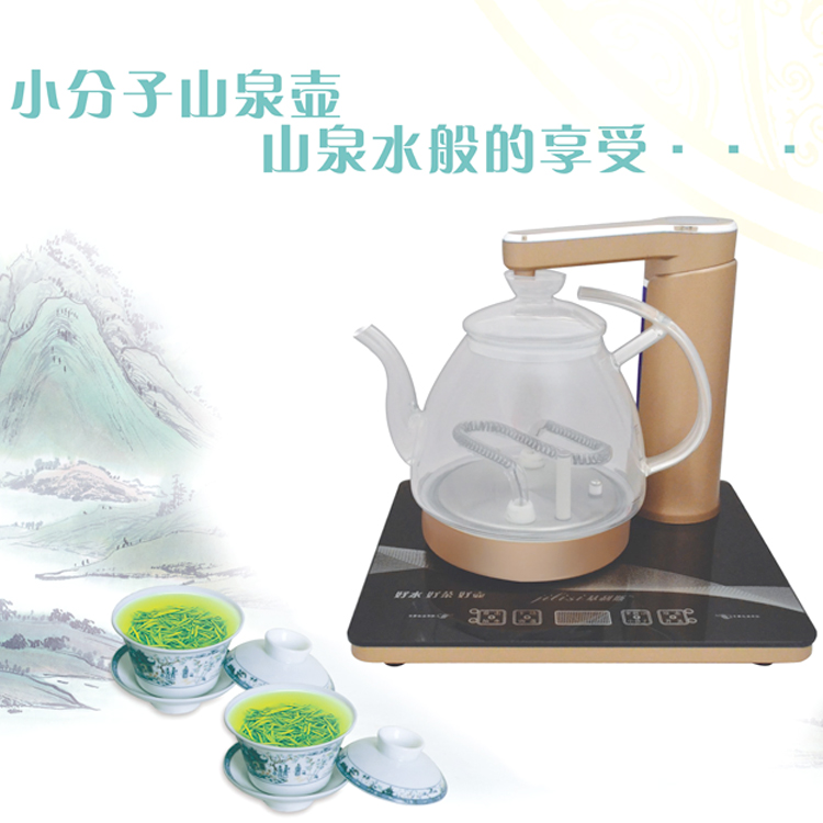 基利斯弱碱性小分子团水 电热水壶自动上水功夫茶台玻璃壶