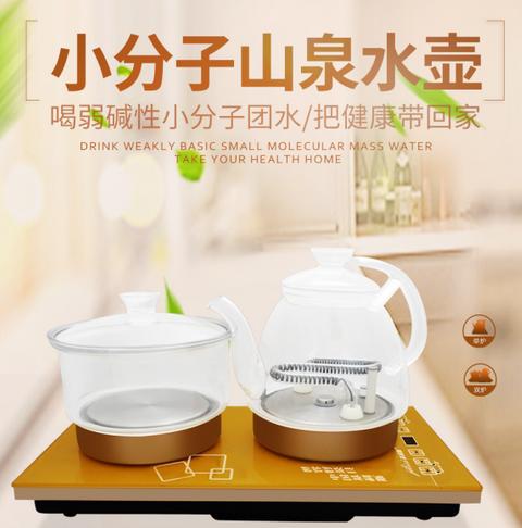 双11狂欢 自动上水功夫茶台玻璃壶自动上水功夫茶台玻璃壶 基利斯弱碱性小分子团水双炉电热水壶