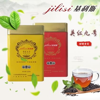 基利斯广东英德英红九号红茶-甜醇香型125g(红罐/黄罐)