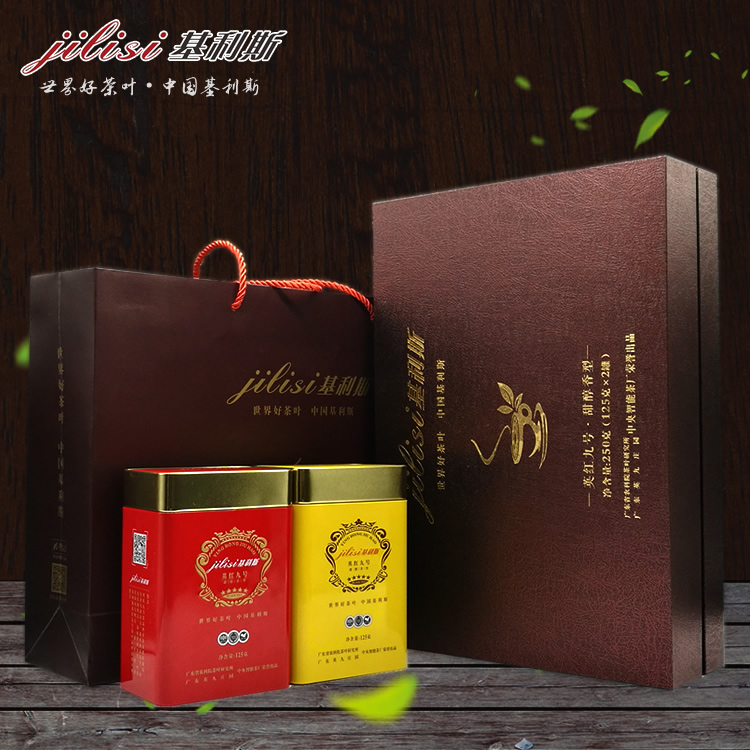 基利斯广东英德红茶 英红九号 甜醇香型 功夫茶礼盒装