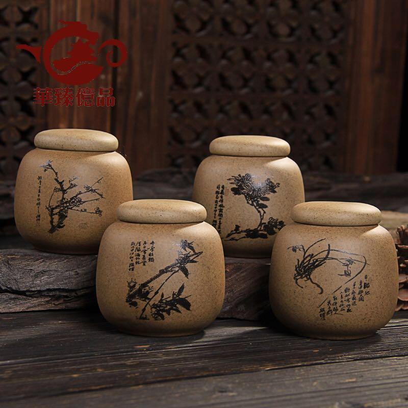 梅兰竹菊茶叶罐 台湾老岩泥粗陶古陶密封罐陶瓷茶罐