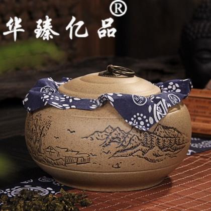 粗陶老岩泥储茶罐