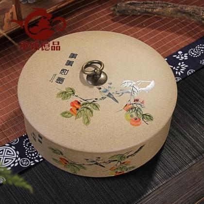 台湾老岩泥粗陶 普洱茶叶罐  大号