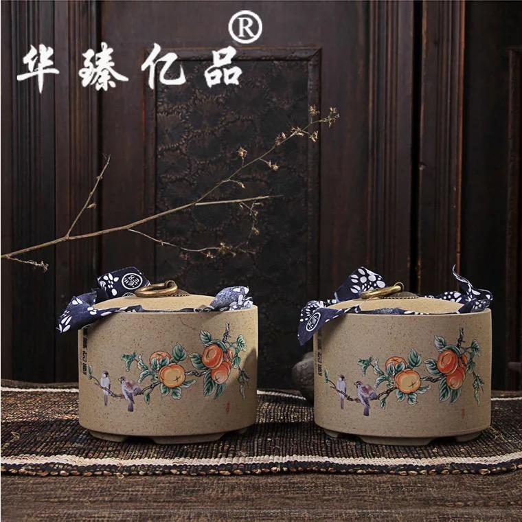 【事事如意】粗陶古董茶叶罐
