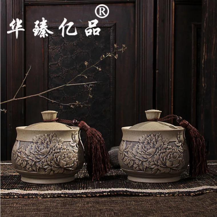 【国色天香】茶叶罐粗陶密封罐