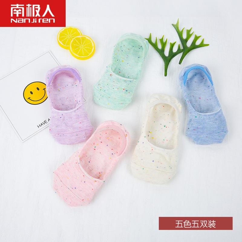 NanJiren/南极人2018春夏新品船袜女士点纱款隐形袜棉袜礼盒装