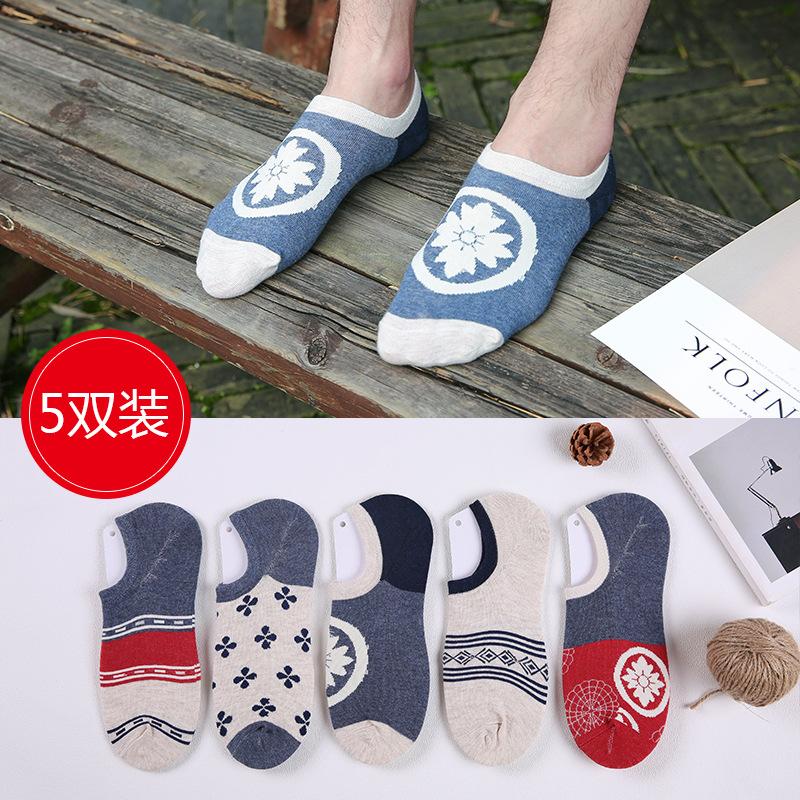 NanJiren/南极人2018新款男士棉袜船袜隐形日系休闲款短袜组合